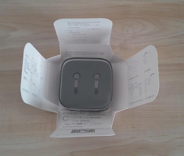 Xiaomi Piston 3 Generation Earphone Headphone unpacking