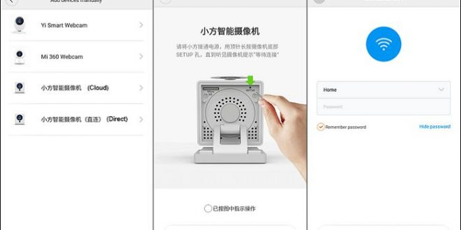 Xiaomi XiaoFang Review: 1080P Wireless IP Camera