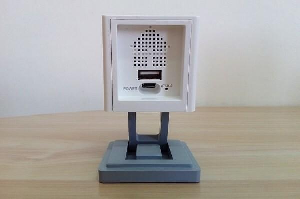 Xiaomi XiaoFang Review: 1080P Wireless IP Camera 8