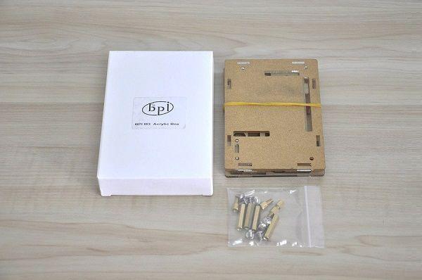 Single Board Computer | Banana PI BPI-M2 Ultra Development Board 15
