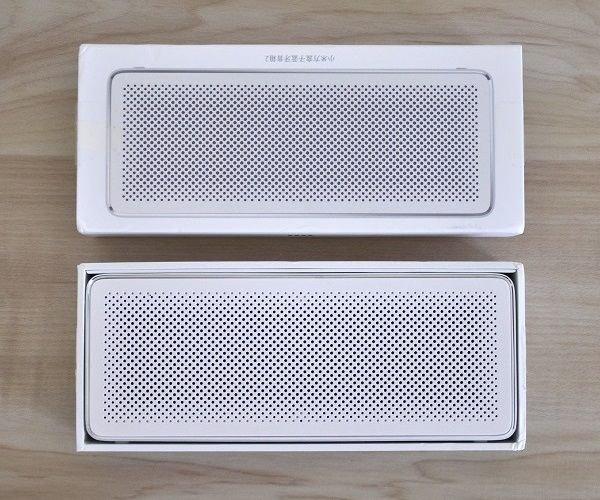 Xiaomi Square Box 2 Speaker Unboxing 1