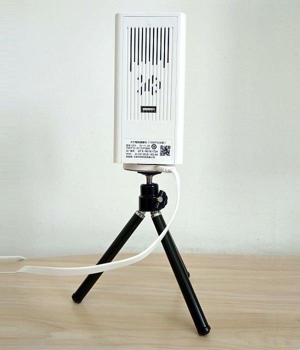XIAOMI DAFANG Camera Tripod 2
