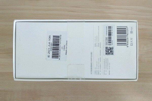 Xiaomi Dafang Camera Package 2