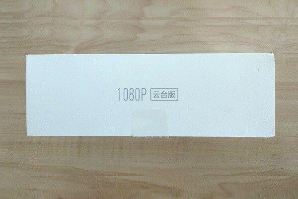 Xiaomi Dafang Camera Package 4