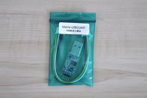 NanoPi K1 Plus Unboxing 7