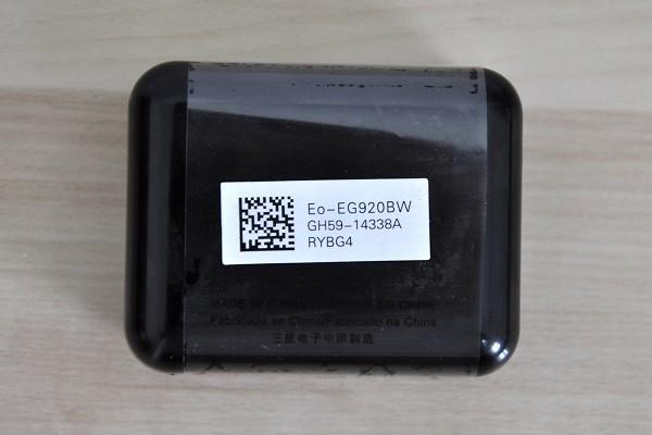 EG920BW Package 01